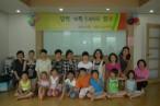 가족love캠프-백신초